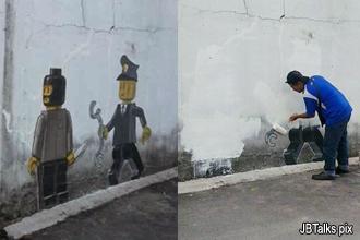 jb mural wipe away 131113 02