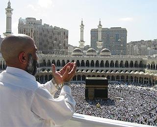 hajj pilgrimage haji pilgrimage 040107 masjidil haram