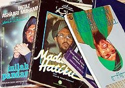 rufaqa raid 010307 ashaari books