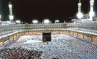kaabah mekah islam holycity 080307 large