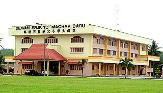 machap chinese school hall 040407 hall