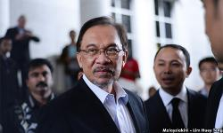 'No visitors please,' requests Anwar's family