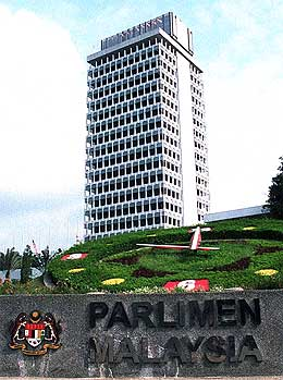 malaysia parliament parlimen building 050907 front