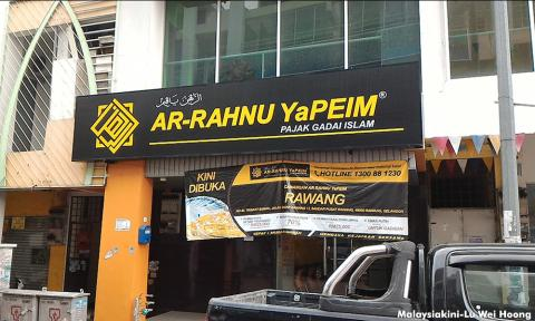 Yapeim denies losing RM12m in gold pawn scheme, mulls legal