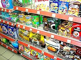 sundry shops kedai runcit everyday goods 250907 aisles